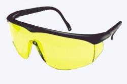 Очки ZEKLER 22, желтые