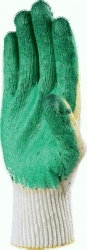 Перчатки с 2-м латексным покрытием