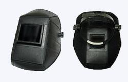 Маска сварщика пластиковая НН-С