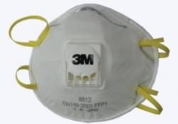 Респиратор ЗМ 8812