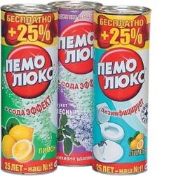 Пемоксоль Люкс универсал 450 гр