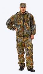 """Куртка """"Привал-1"""""""