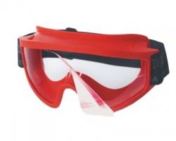 Очки защитные закрытые ЗНГ1 SUPER PANORAMA (CA)