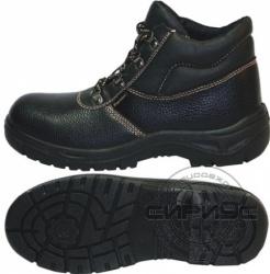 "Ботинки ""FootWear"" c МП"